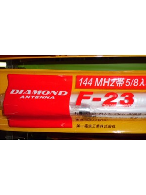 Antena Diamond F23