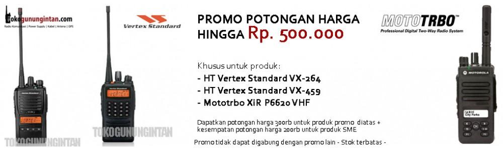 Promo vertex standard