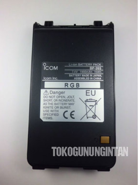 Baterai Icom BP-265 (Icom V80 lithium)